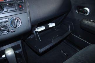 2012 Nissan Versa S Kensington, Maryland 71