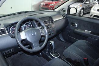 2012 Nissan Versa S Kensington, Maryland 73