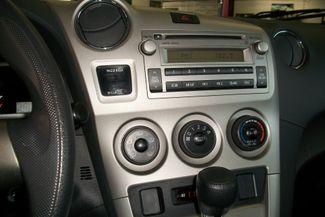 2012 Toyota Matrix L Bentleyville, Pennsylvania 15