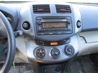2012 Toyota RAV4 Farmington, Minnesota 4