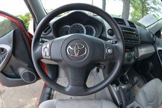 2012 Toyota RAV4 Memphis, Tennessee 13