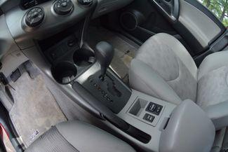 2012 Toyota RAV4 Memphis, Tennessee 15
