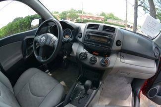 2012 Toyota RAV4 Memphis, Tennessee 17