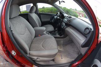 2012 Toyota RAV4 Memphis, Tennessee 19