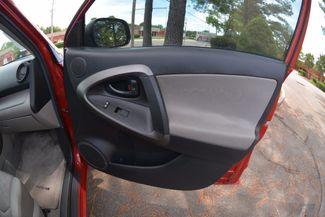 2012 Toyota RAV4 Memphis, Tennessee 20