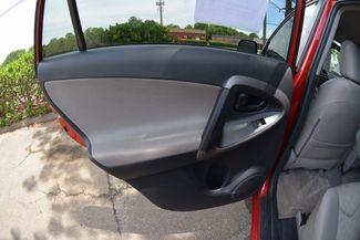 2012 Toyota RAV4 Memphis, Tennessee 26