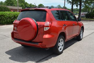 2012 Toyota RAV4 Memphis, Tennessee 5
