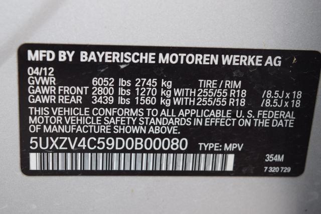 2013 BMW X5 xDrive35i AWD 4dr xDrive35i Richmond Hill, New York 34
