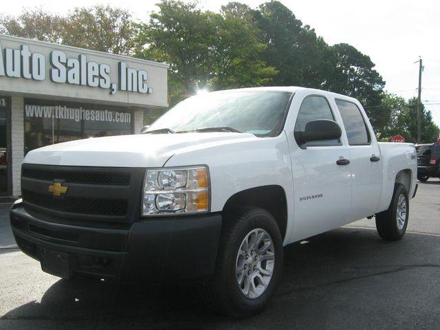 2013 Chevrolet Silverado K1500 4X4 Richmond, Virginia 1