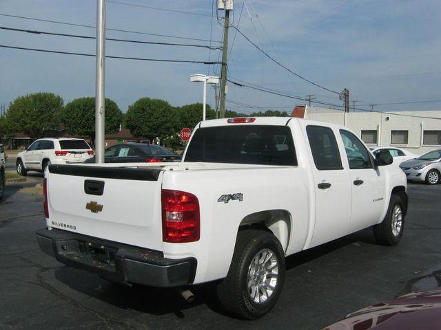 2013 Chevrolet Silverado K1500 4X4 Richmond, Virginia 5
