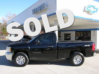 2013 Chevrolet Silverado 1500 Work Truck Sheridan, Arkansas