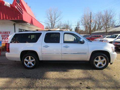 2013 Chevrolet Suburban @price   Bossier City, LA   Blakey Auto Plex in Shreveport, Louisiana