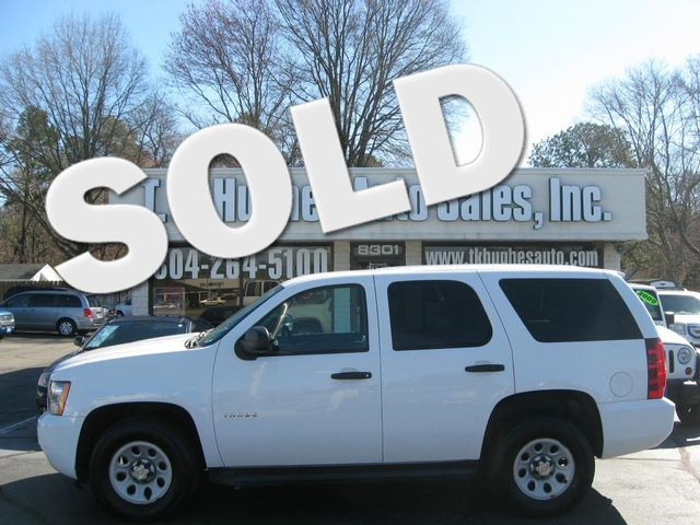 2013 Chevrolet Tahoe 1500 Richmond, Virginia 0