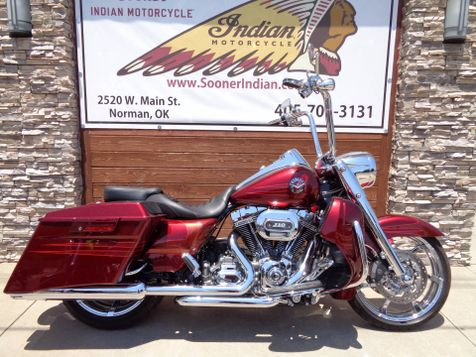 2013 Harley Davidson Road King CVO in Tulsa, Oklahoma