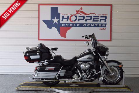 2013 Harley-Davidson Ultra Classic  in , TX