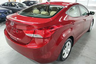 2013 Hyundai Elantra GLS Preferred Pkg. Kensington, Maryland 11