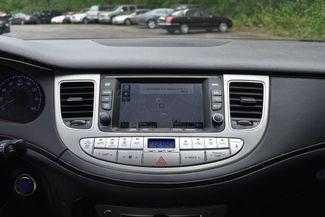 2013 Hyundai Genesis 3.8L Naugatuck, Connecticut 23
