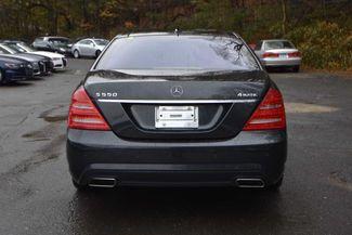 2013 Mercedes-Benz S 550 4Matic Naugatuck, Connecticut 3