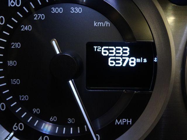 2014 Aston Martin V8 Vantage Austin , Texas 17