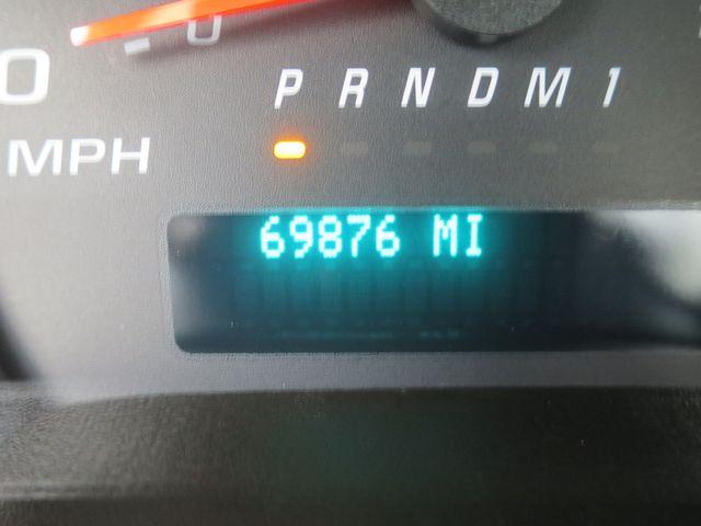 2153836-31-revo