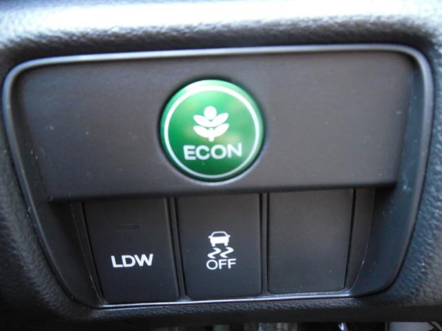 2014 Honda Accord EX-L Leesburg, Virginia 17
