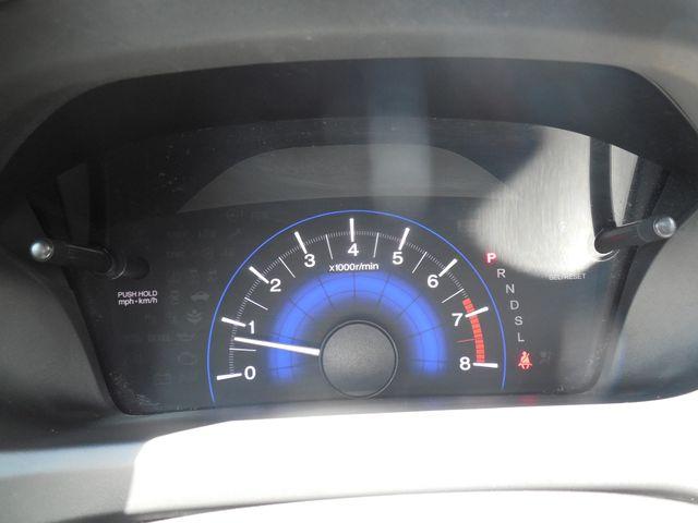 2014 Honda Civic EX Leesburg, Virginia 20