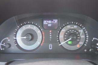 2014 Honda Odyssey EX-L Memphis, Tennessee 17