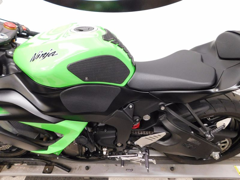 2014 Kawasaki Ninja ZX6R ABS  in Eden Prairie, Minnesota