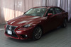 2014 Lexus IS 250 4dr Sport Sedan Automatic AWD  city OH  North Coast Auto Mall of Akron  in Akron, OH