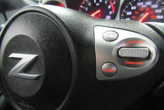 2014 Nissan 370Z Chicago, Illinois 12