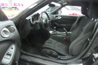 2014 Nissan 370Z Chicago, Illinois 7