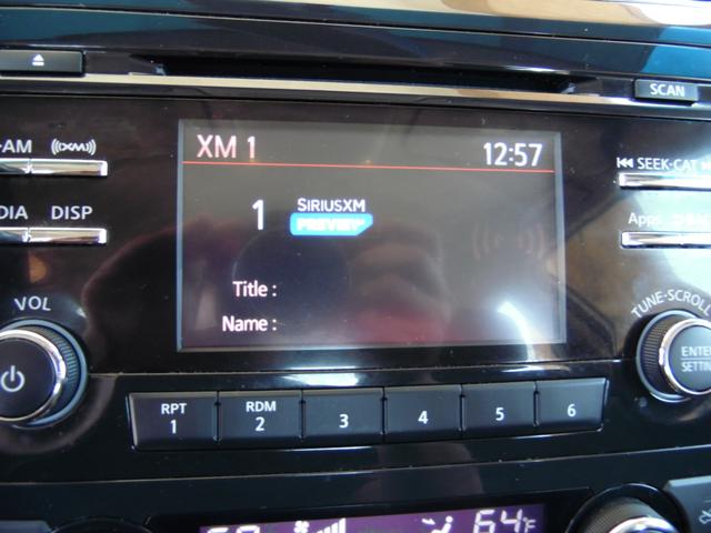 2014 Nissan Altima 2.5 SL Bullhead City, Arizona 23
