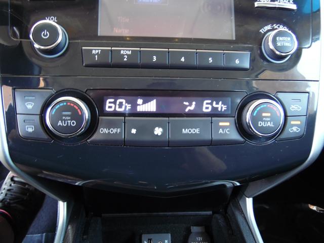 2014 Nissan Altima 2.5 SL Bullhead City, Arizona 24