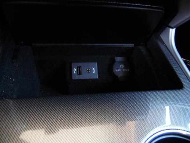 2014 Nissan Altima 2.5 SL Bullhead City, Arizona 27