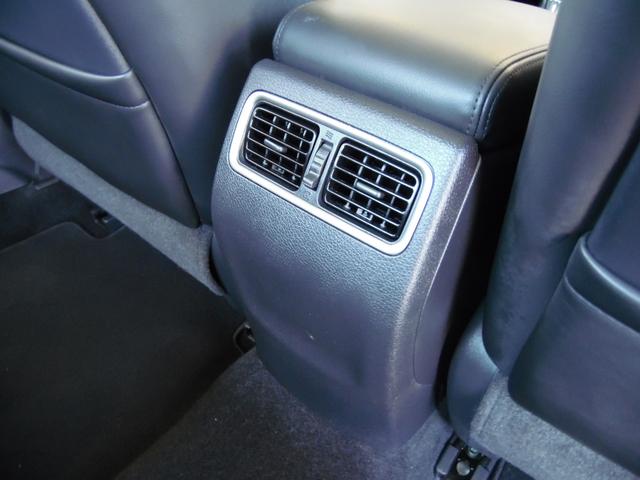 2014 Nissan Altima 2.5 SL Bullhead City, Arizona 32