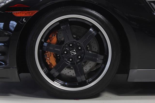 2014 Nissan GT-R Black Edition Merrillville, Indiana 40