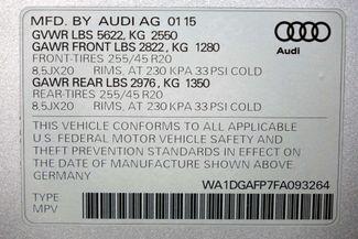 2015 Audi Q5 3.0 * S-LINE * Technology Pkg * B&O Sound * 20's Plano, Texas 47