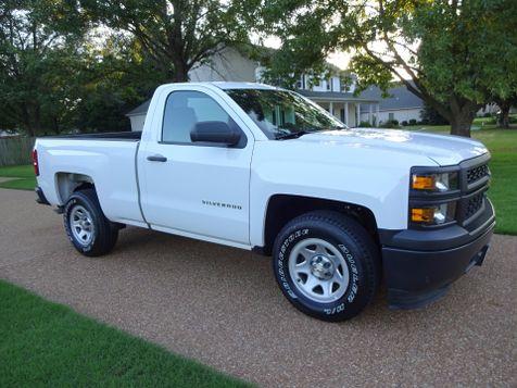 2015 Chevrolet Silverado 1500 Work Truck | Marion, Arkansas | King Motor Company in Marion, Arkansas