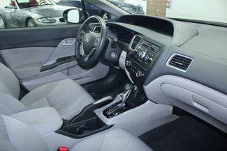 2015 Honda Civic LX Kensington, Maryland 65