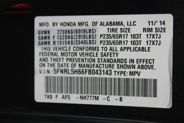2015 Honda Odyssey EX-L Merrillville, Indiana 52
