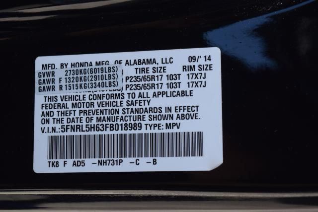 2015 Honda Odyssey EX-L Richmond Hill, New York 24