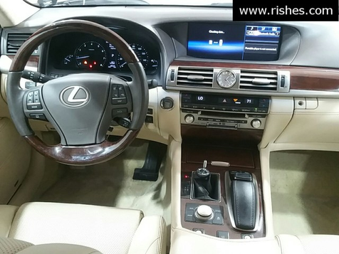 2015 Lexus LS 460 L Levinson Surround | Ogdensburg, New York | Rishe's Auto Sales in Ogdensburg, New York