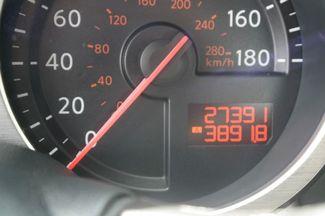 2015 Nissan 370Z Hialeah, Florida 16