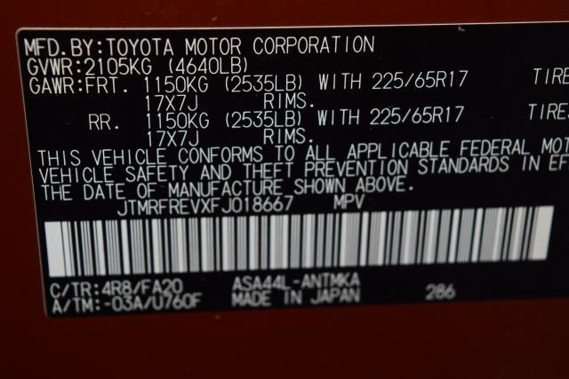 2015 Toyota RAV4 XLE Richmond Hill, New York 17