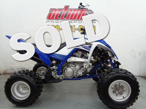 2015 Yamaha Raptor 700R  in Tulsa, Oklahoma