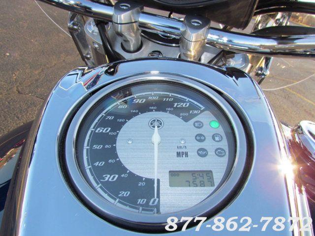 2015 Yamaha V-STAR 1300 TOURER XVS13CTF 1300 TOURER XVS13CTF McHenry, Illinois 13