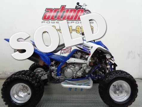 2016 Yamaha Raptor 700R  in Tulsa, Oklahoma