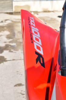 2016 Yamaha YXZ1000R ESP SE Ogden, UT 37
