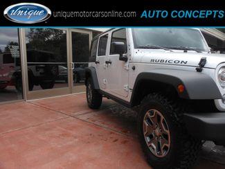 2017 Jeep Wrangler Unlimited Rubicon Bridgeville, Pennsylvania 13